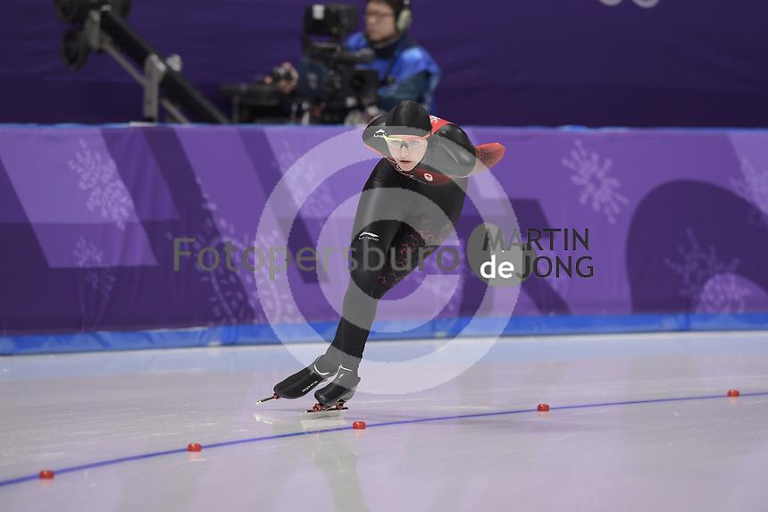 OLYMPIC GAMES: PYEONGCHANG: 16-02-2018, Gangneung Oval, Long Track, 5.000m Ladies, Isabelle Weidemann (CAN), ©photo Martin de Jong