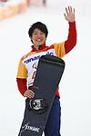 Gurimu Narita (JPN),  MARCH 12, 2018 - Snowboarding :  Men's Snowboard Cross Standing Flower Ceremony  at Jeongseon Alpine Centre  during the PyeongChang 2018 Paralympics Winter Games in Pyeongchang, South Korea.  (Photo by Sho Tamura/AFLO SPORT)