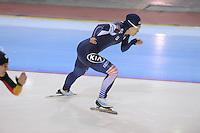 SCHAATSEN: SALT LAKE CITY: Utah Olympic Oval, 15-11-2013, Essent ISU World Cup, 500m, Sang-Hwa Lee (KOR), ©foto Martin de Jong