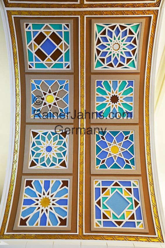 United Arab Emirates, Dubai: Dubai Mall, worlds largest shopping mall, Arabic Islamic designs on ceiling of the Gold Souk