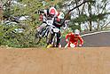 2016 Hitachinaka BMX International