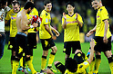 Dortmund team group,AUGUST 5, 2011 - Football / Soccer :Shinji Kagawa (2nd R) of Dortmund celebrates with his teammates after the Bundesliga match between Borussia Dortmund 3-1 Hamburger SV at Signal Iduna Park in Dortmund, Germany. (Photo by AFLO)