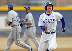 Dakota Wesleyan at South Dakota State Baseball