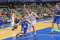 Kenneth Frease (Artland) gegen Max Merz (Skyliners) - Fraport Skyliners vs. Artland Dragons Quakenbrueck, Fraport Arena Frankfurt