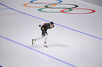 OLYMPIC GAMES: PYEONGCHANG: 11-02-2018, Gangneung Oval, Long Track, 5000m Men, Patrick Beckert (GER), ©photo Martin de Jong