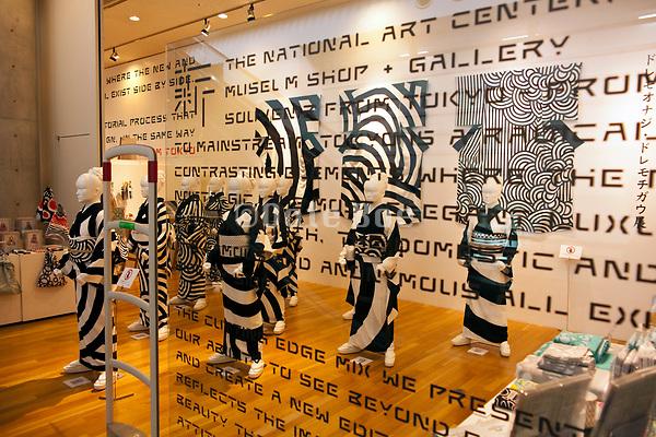 Hiroko Takahashi kimono design display at the museum shop of the National Art Center in Tokyo Japan