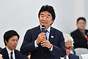 Teruhisa Kitahara, <br /> MAY 22, 2017 : Mascot Selection Panel for The Tokyo Organising Committee of the Olympic and Paralympic Games holds its 1st meeeting in Tokyo, Japan. (Photo by AFLO)