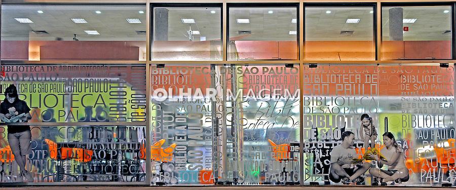 Biblioteca de Sao Paulo no Parque da Juventude. Sao Paulo. 2014. Foto de Marcia Minillo.