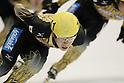 Yuzo Takamido (JPN), December 4, 2011 - Short Track : Korean Air ISU World Cup Short Track Speed 2011, Men's Warm-up, Nippon Gaishi Arena, Nagoya, Aichi, Japan. (Photo by Akihiro Sugimoto/AFLO SPORT) [1080]
