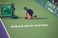 Moscow, Russia, 15 th July, 2016, Tennis,  Davis Cup Russia-Netherlands, <br /> Photo: Henk Koster/tennisimages.com