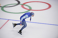 OLYMPIC GAMES: PYEONGCHANG: 19-02-2018, Gangneung Oval, Long Track, 500m Men, Henrik Fagerli Rukke (NOR), ©photo Martin de Jong