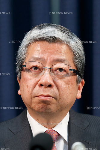 Japan Post Holdings Co. Director Kunio Yokoyama attends a news conference at the company headquarters on April 25, 2017, Tokyo, Japan. Japan Post Holdings reported a deficit of 40 billion yen for the fiscal year ending in March 2017 after deciding to write off JPY 400,000 billion from the value of its Australian Toll Holdings Ltd. unit. The company announced that it will cut 1,700 jobs at Toll by March 2018. (Photo by Rodrigo Reyes Marin/AFLO)