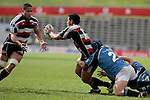 Niva Ta'auso gets his pass away to Daniel Crichton. Air NZ Cup week 4 game between the Counties Manukau Steelers and Northland played at Mt Smart Stadium on the 19th of August 2006. Northland won 21 - 17.