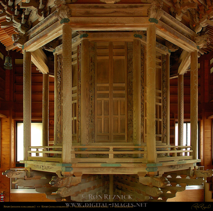 Rinzo Rotating Sutra Library, Kyozo Sutra Storehouse, Composite Image, Hasedera Hase Kannon Temple, Kamakura, Japan