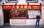 ATBK92 Restaurant Chinatown Soho London England