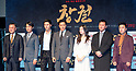 'Rampant' movie press conference in Seoul