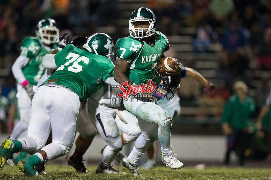 Jayln Cagle (7) of the A.L. Brown Wonders looks for running room during second half action against the Hough Huskies at A.L. Brown High School on October 16, 2015 in Kannapolis, North Carolina.  The Huskies defeated the Wonders 21-7.  (Brian Westerholt/Sports On Film)