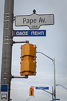 A street sign written in Greek is seen in Toronto Greektown April 24, 2010. Greektown, also known as Greektown on the Danforth, or more simply, The Danforth, was one of the major settlement areas of early Greek immigrants to Toronto now filled with number of Greek restaurants and stores.