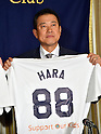 December 17, 2014, Tokyo, Japan - Manager Tatsunori Hara of Yomiuri Giants holds a uniform during a news conference at Tokyo's Foreign Correspondents' Club of Japan on Wednesday, December 17, 2014. He will wear the uniform in a charity baseball event to be co-hosted by two ex-Yankees, Hideki Matsui and Derek Jeter, at Tokyo Dome in March for junior high school students from the northeastern  disaster-hit region as well as American students living in Japan.  (Photo by Natsuki Sakai/AFLO)