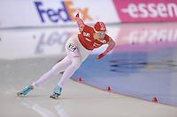 SCHAATSEN: SALT LAKE CITY: Utah Olympic Oval, 15-11-2013, Essent ISU World Cup, 500m, Nadezhda Aseyeva (RUS), ©foto Martin de Jong