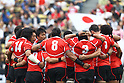 Rugby Japan National Team Group