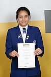 Girls Basketball winner Jordan Hunter. ASB College Sport Young Sportperson of the Year Awards 2007 held at Eden Park on November 15th, 2007.