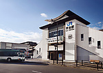 Town of Uji, JR train station building, Uji-shi, Kyoto prefecture, Japan 2017