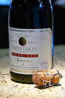 Amyntaion Xinomavro rose sparkling. Amyntaion wine cooperative, Amyndeon, Macedonia, Greece