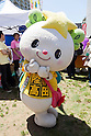 Rikuzentakata City mascot character Takatanoyume-chan performs during the ''Local Characters Festival in Sumida 2015'' on May 30, 2015, Tokyo, Japan. The festival is held by Sumida ward, Tokyo Skytree town, the local shopping street and ''Welcome Sumida'' Tourism Office. Approximately 90 characters attended the festival. According to the organizers the event attracts more than 120,000 people every year. The event is held form May 30 to 31. (Photo by Rodrigo Reyes Marin/AFLO)