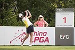 Golfer Yee Chloe Chan Cheuk of Hong Kong during the 2017 Hong Kong Ladies Open on June 9, 2017 in Hong Kong, China. Photo by Chris Wong / Power Sport Images