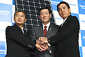 Panasonic To Enter Solar Cell Business