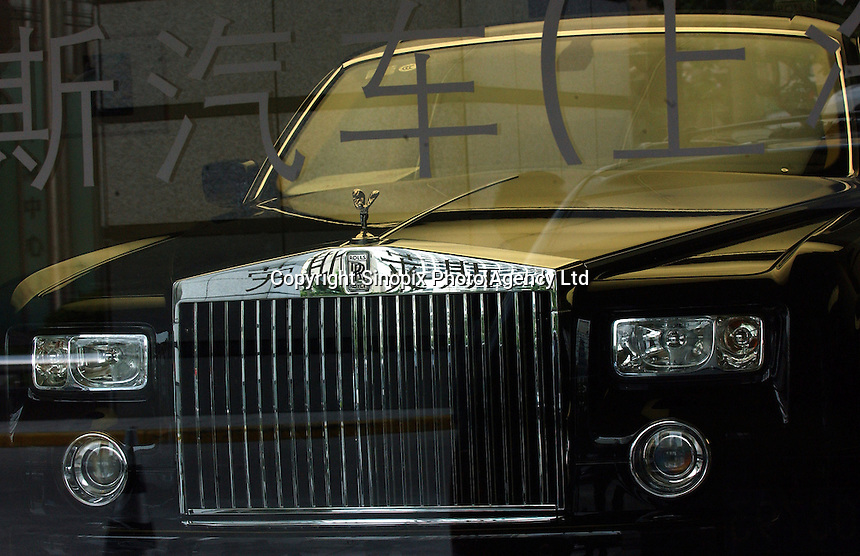 A Rolls-Royce car is displayed in the Shanghai Rolls-Royce car showroom, Shanghai, China. .