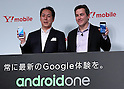 January 18, 2017, Tokyo, Japan - Google Inc vice president Jamie Rosenberg (R) and Japanese telecom giant Softbank vice president Hiroyuki Terao display the new Android One smartphones, produced by Sharp (L) and Kyocera (R) at a promotional event of Y!mobile, a subsidiary of Softbank in Tokyo on Wednesday, January 18, 2017. Japanese singer-songwriter Pikotaro performed at the event.   (Photo by Yoshio Tsunoda/AFLO) LWX -ytd