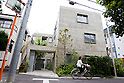 Tokyo Apartment Building Wins Royal Institute of British Architects Award