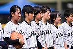 Japan Team celebrating after winning India during the BFA Women's Baseball Asian Cup match between Japan and India at Sai Tso Wan Recreation Ground on September 6, 2017 in Hong Kong. Photo by Marcio Rodrigo Machado / Power Sport Images