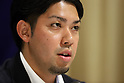 Denny Tamaki, Governor of Okinawa and Jinshiro Motoyama press conference