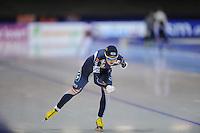 SCHAATSEN: HEERENVEEN: IJsstadion Thialf, 16-11-2012, Essent ISU World Cup, Season 2012-2013, Ladies 3000 meter Division B, Jung-Soo Lim (KOR), ©foto Martin de Jong