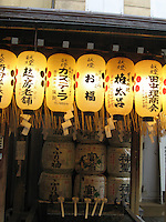 Kyoto Temple and Sake Offerings
