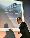 May 13, 2015, Yokohama, Japan - Nissan Motor CEO Carlos Ghosn arrives for a news conference at its head office in Yokohama, south of Tokyo, on Wedneday, May 13, 2015. Japans second largest automaker forecast net income of 485 billion yen in the current year ending March 31, 2016, from 457.6 billion yen a year earlier.  (Photo by Natsuki Sakai/AFLO)