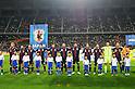 Japan team group line-up (JPN),.MAY 23, 2012 - Football / Soccer :.Japan players (L-R) Keisuke Honda, Yuto Nagatomo, Shinji Okazaki, Shinji Kagawa, Masahiko Inoha, Takayuki Morimoto, Yuzo Kurihara, Hajime Hosogai, Atsuto Uchida, Eiji Kawashima and Makoto Hasebe before the Kirin Challenge Cup 2012 match between Japan 2-0 Azerbaijan at Shizuoka Stadium Ecopa in Shizuoka, Japan. (Photo by AFLO)