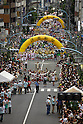 Koenji Awa-Odori Festival 2014