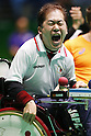Takayuki Hirose (JPN),<br /> SEPTEMBER 10, 2016 - Boccia : <br /> Mixed Team BC1/BC2<br /> Group stage match between Japan 6-3 Netherlands<br /> at Carioca Arena 2<br /> during the Rio 2016 Paralympic Games in Rio de Janeiro, Brazil.<br /> (Photo by Shingo Ito/AFLO)