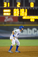 Reed Rohlman (26) of the Burlington Royals takes his lead of of second base during the game against the Danville Braves at Burlington Athletic Stadium on August 14, 2017 in Burlington, North Carolina.  The Royals defeated the Braves 9-8 in 10 innings.  (Brian Westerholt/Four Seam Images)