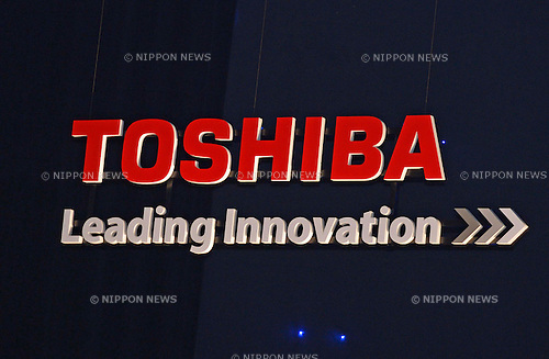 September 27, 2012, Tokyo, Japan - Toshiba Corp. logo at the Sibuya Hikarie in Tokyo, on Thursday, September 27, 2012. Masahiko Fukakushi, President and CEO of Toshiba's Digital. Corp. introduced new Japanese TV models, the Z7 series and J7 series, a large-screen 84-inch Quad Full HD(4K) resolution TV, brand new Windows 8 Ultrabook, and  new cloud services. (Photo by Tomoyuki Kaya/AFLO)
