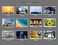 Japan 2019 Calendar