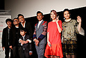 TIFF 2016: Shed Skin Papa Press Conference
