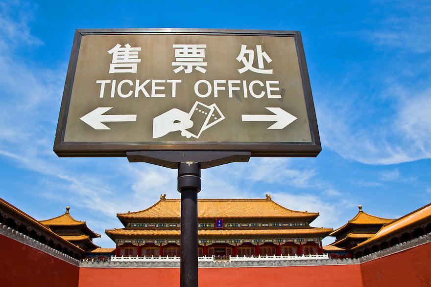Ticket sign, Forbidden City, Beijing, China.
