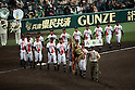 Takamatsu Commercial team group, MARCH 31, 2016 - Baseball : The players of Takamatsu Commercial walk during the closing ceremony of the Japanese High School Baseball Invitational Tournament final match Takamatsu Commercial 1-2 Chiben Gakuen at Hanshin Koshien Stadium in Nishinomiya, Hyogo, Japan. (Photo by BFP/AFLO)