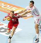 21.01.2013 Barcelona, Spain. IHF men's world championship, Eighth Final. Picture show Zubai  in action during game Hungary vs Poland at Palau St Jordi