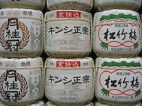 Sake casks